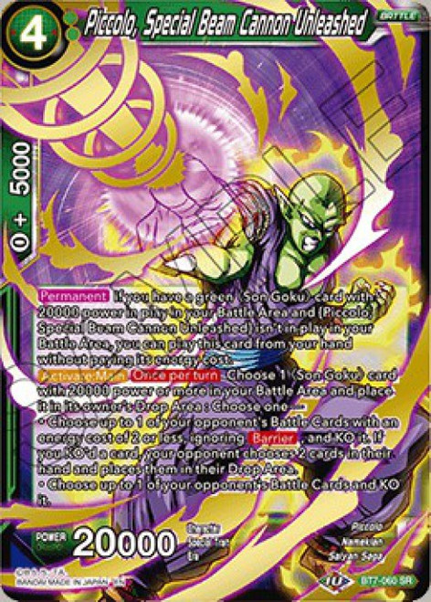 Dragon Ball Super Collectible Card Game Assault of the Saiyans Super Rare Piccolo, Special Beam Cannon Unleashed BT7-060