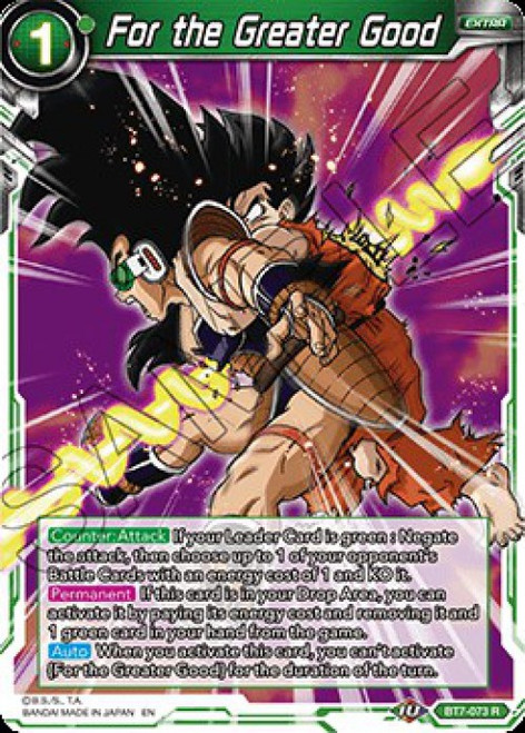 Dragon Ball Super Collectible Card Game Assault of the Saiyans Rare For the Greater Good BT7-073
