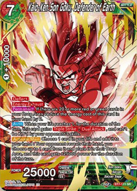 Dragon Ball Super Collectible Card Game Assault of the Saiyans Super Rare Kaio-Ken Son Goku, Defender of Earth BT7-111