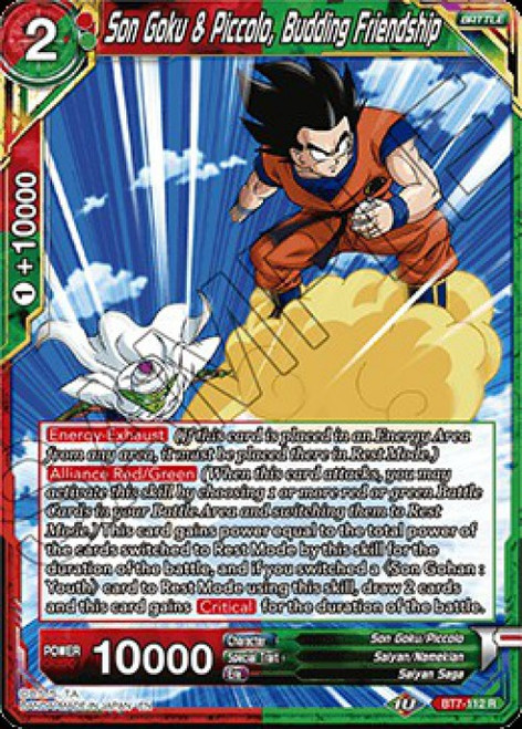 Dragon Ball Super Collectible Card Game Assault of the Saiyans Rare Son Goku & Piccolo, Budding Friendship BT7-112