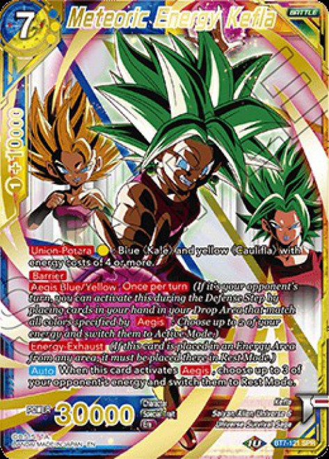 Dragon Ball Super Collectible Card Game Assault of the Saiyans Special Rare Meteoric Energy Kefla BT7-121_SPR