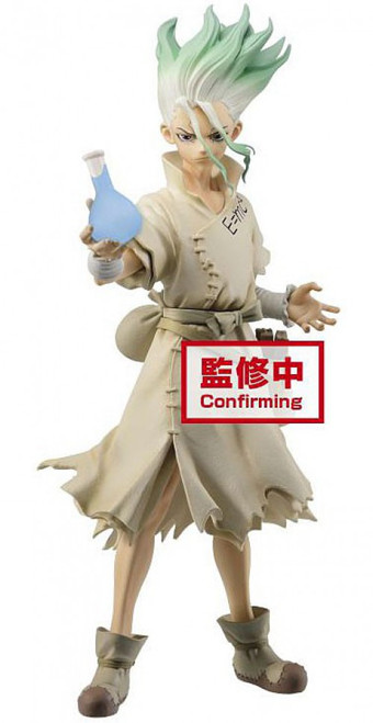 Dr. Stone Figures of Stone World Senku Ishigami 7-Inch Collectible PVC Figure [Kingdom of Science]