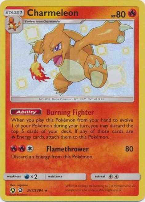 Pokemon Trading Card Game Hidden Fates Shiny Rare Charmeleon SV7