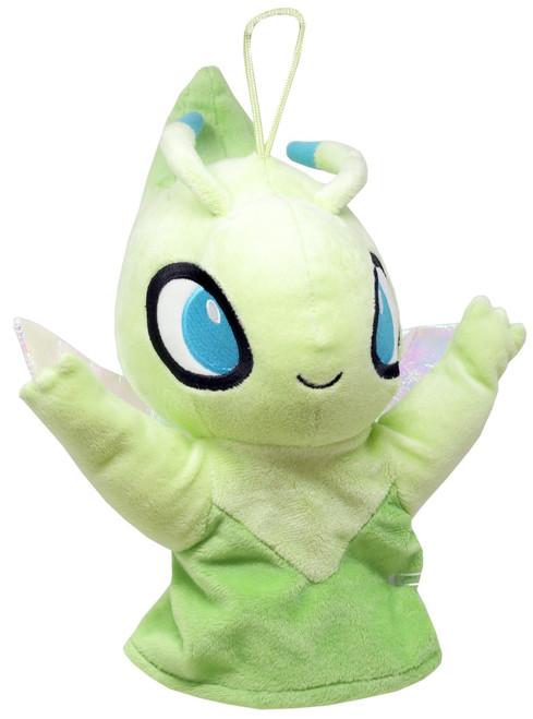Pokemon Diamond & Pearl Celebi 10-Inch Plush Hand Puppet
