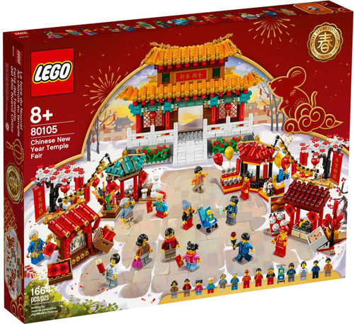 LEGO Chinese New Year Temple Fair Set #10805