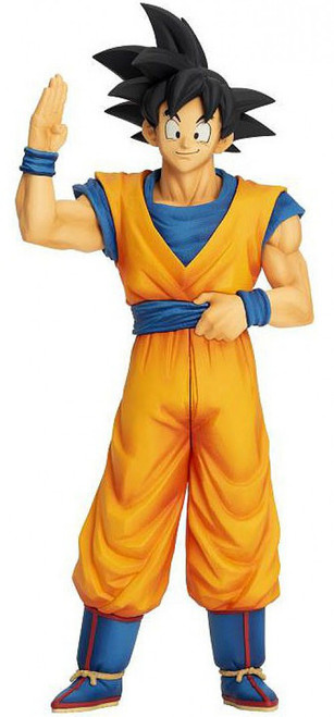Dragon Ball Z Ekiden Outward Goku 8-Inch Collectible PVC Figure