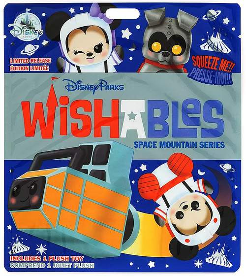 Disney Wishables Space Mountain Exclusive 5-Inch Micro Plush Mystery Pack [1 RANDOM Figure]