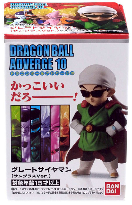 Dragon Ball Z Adverge Volume 10 Great Saiyaman Mini Figure [Sunglasses]