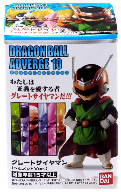 Dragon Ball Z Adverge Volume 10 Great Saiyaman Mini Figure [Helmet]