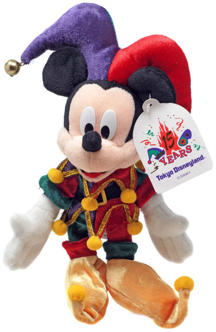 Tokyo Disneyland 15th Anniversary Jester Mickey Exclusive 8-Inch Mini Bean Bag Plush