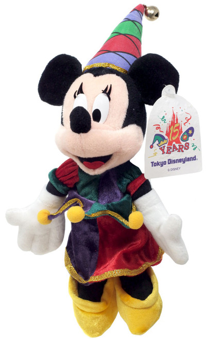 Tokyo Disneyland 15th Anniversary Jester Minnie Exclusive 8-Inch Mini Bean Bag Plush