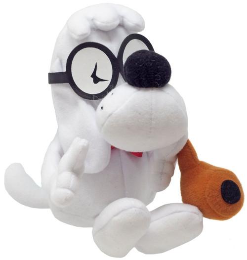 Rocky & Bullwinkle & Friends Mr. Peabody Exclusive 8-Inch Plush
