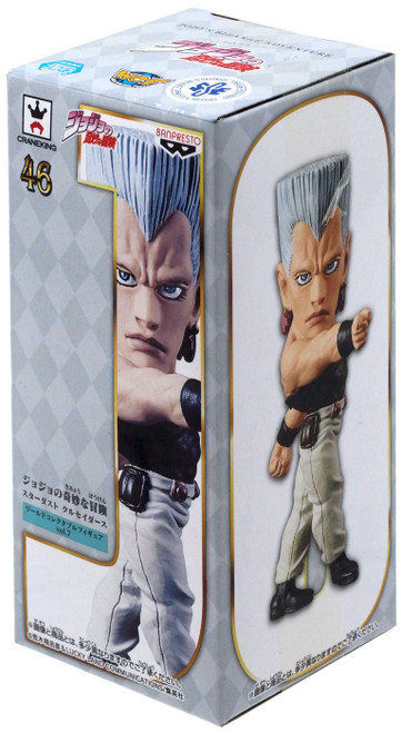 Jojo's Bizarre Adventure WCF World Collectable Figure Vol. 7 Jean Pierre Polnareff 2.8-Inch PVC Mini Figure