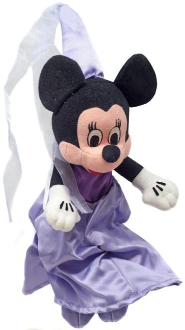 Disney Princess Minnie Exclusive 8-Inch Mini Bean Bag Plush