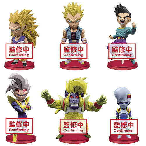 WCF Dragon Ball GT 2.5-Inch Box of 12 PVC Figures
