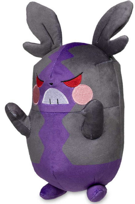 Pokemon Morpeko Exclusive 10.5-Inch Plush [Hangry Mode, Galar Region]