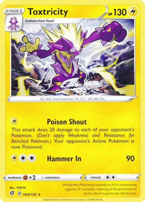 Pokemon Sword and Shield Rebel Clash Rare Toxtricity #69