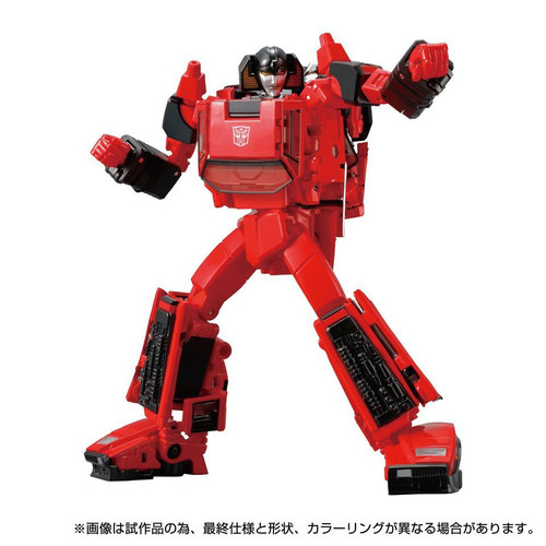 Transformers Masterpiece Series Spinout Action Figure MP-39 (Pre-Order ships January)