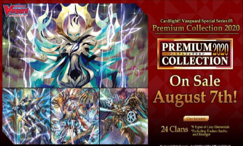 Cardfight Vanguard V Special Series Premium Collection 2020 Booster Box [10 packs] (Pre-Order ships May)