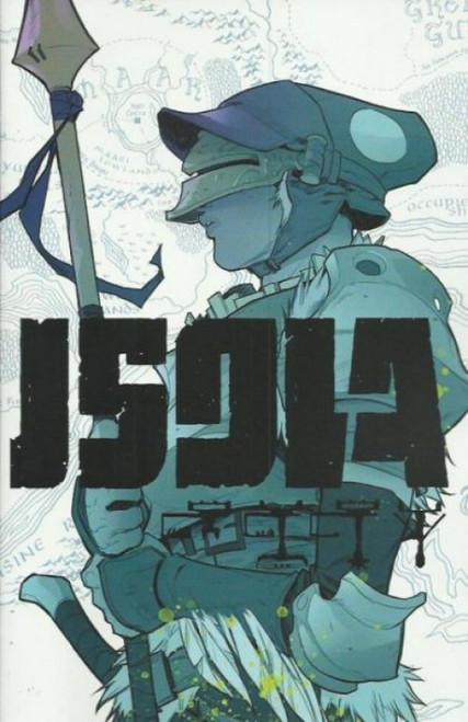 Image Comics Isola #7A Comic Book