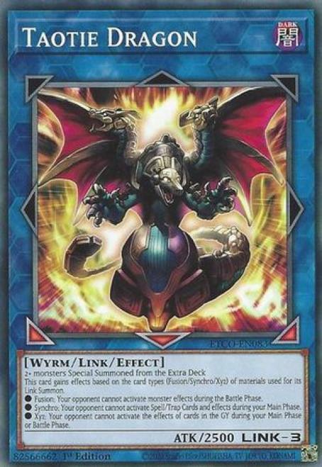 YuGiOh Eternity Code Common Taotie Dragon ETCO-EN083