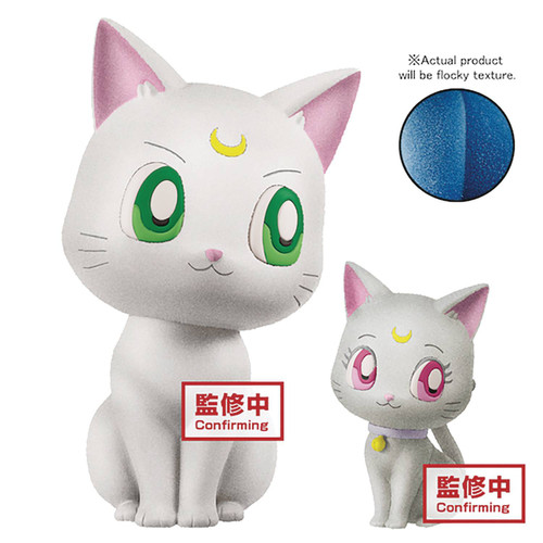 Sailor Moon Eternal Fluffy & Puffy Artemis and Diana 9-Inch Collectible PVC Figure (Pre-Order ships January)