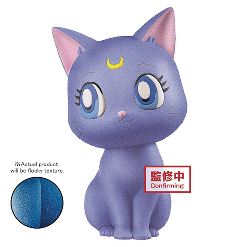 Sailor Moon Eternal Fluffy & Puffy Luna 9-Inch Collectible PVC Figure (Pre-Order ships January)
