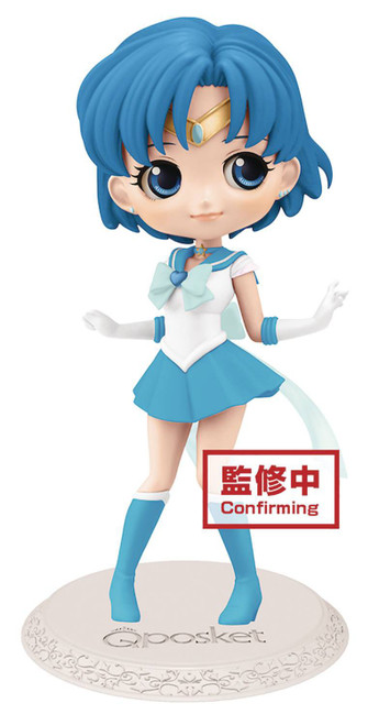 Sailor Moon Q Posket Super Sailor Mercury 2.8-Inch Collectible Figure [Version 2] (Pre-Order ships May)