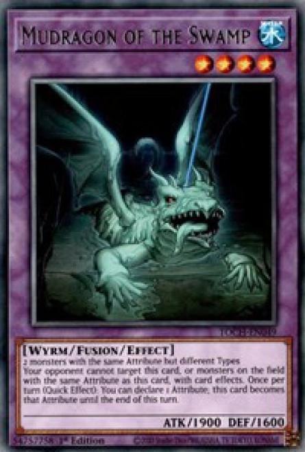 YuGiOh Toon Chaos Rare Mudragon of the Swamp TOCH-EN049
