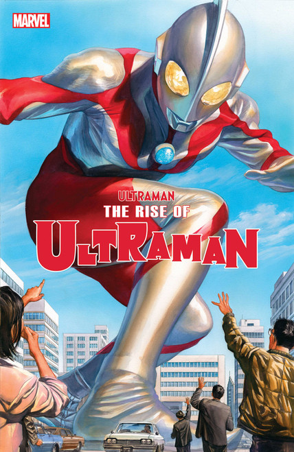 Marvel Comics Rise of Ultraman #1 Comic Book