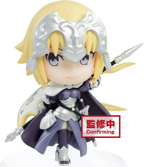 Fate/Stay Night: Unlimited Blade Works Chibikyun Jeanne D'Arc (Alter) 2.6-Inch Collectible PVC Figure [Ruler] (Pre-Order ships January)