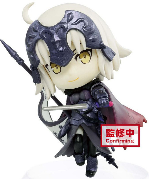 Fate/Stay Night: Unlimited Blade Works Chibikyun Jeanne D'Arc (Alter) 2.6-Inch Collectible PVC Figure [Avenger] (Pre-Order ships January)