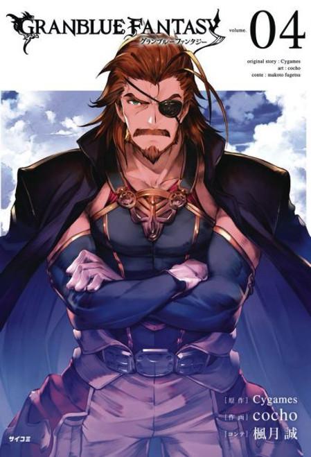 Kodansha Comics Granblue Fantasy Granblue Fantasy Manga #4