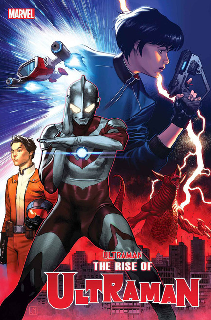Marvel Comics Rise of Ultraman #2 Comic Book