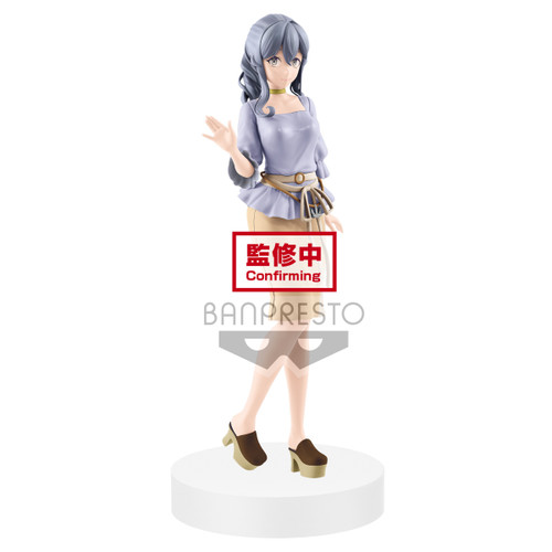Kantai Collection Kancolle Gotland EXQ 8.7-Inch Collectible PVC Figure (Pre-Order ships January)