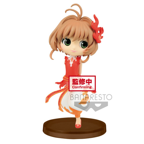 Cardcaptor Sakura Clear Card Q Posket Petit Sakura Kinomoto 2.7-Inch Collectible PVC Figure [Vol. 1 A] (Pre-Order ships January)