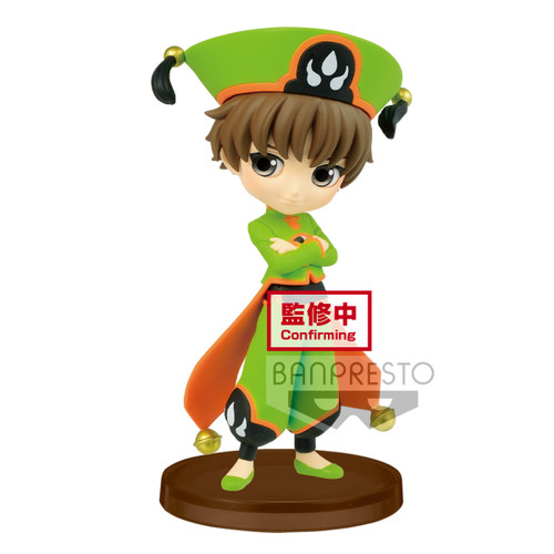 Cardcaptor Sakura Clear Card Q Posket Petit Syaoran Li 2.7-Inch Collectible PVC Figure [Vol. 1 B] (Pre-Order ships January)
