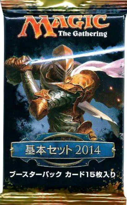 MtG Trading Card Game 2014 Core Set Booster Battle Pack [Japanese]
