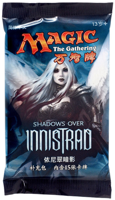 MtG Trading Card Game Shadows Over Innistrad Booster Pack [Japanese]