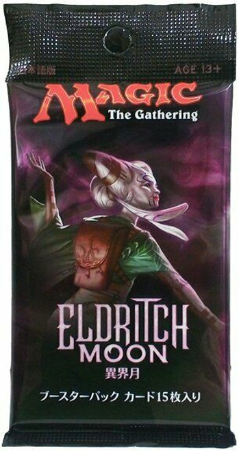 MtG Trading Card Game Eldritch Moon Booster Pack [Japanese]