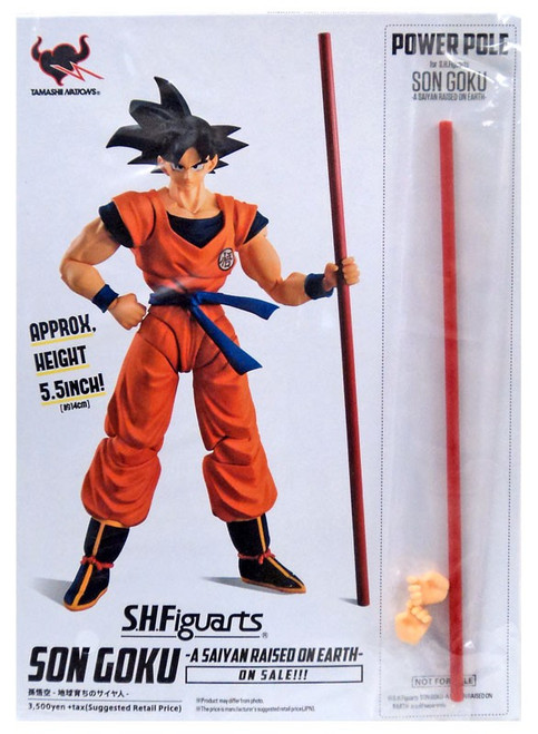 Dragon Ball Z S.H. Figuarts Power Pole Action Figure Accessory [Son Goku A Saiyan Raised On Earth, Loose]