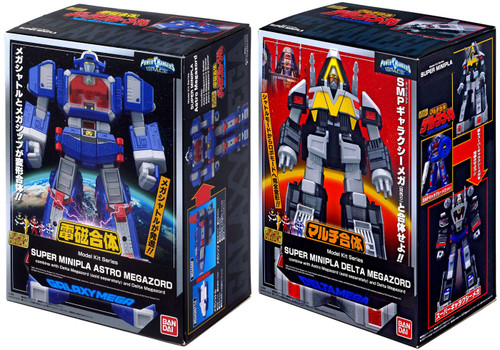 Power Rangers In Space Bandai Super Mini Pla Astro Megazord & Delta Megazord 6-Inch Model Kit Figure Set
