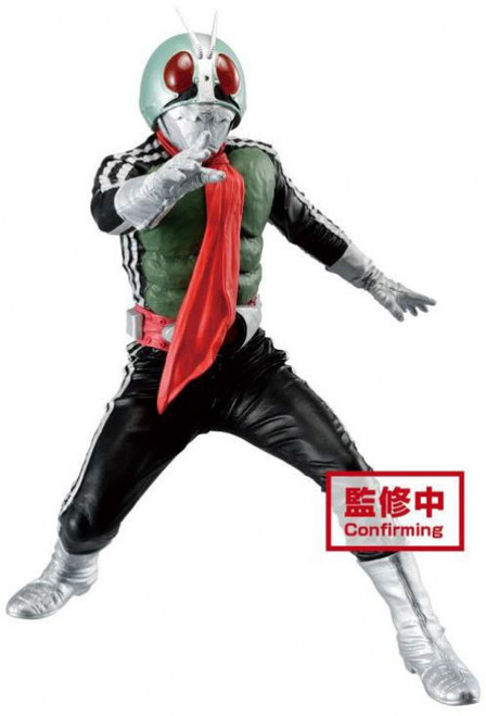Kamen Rider Masked Rider 1 5.9-Inch Collectible PVC Figure (Pre-Order ships February)