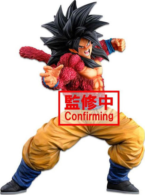 Dragon Ball GT World Figure Colosseum 3 Super Master Stars Piece Super Saiyan 4 Goku 9-Inch Collectible PVC Figure [Regular Version] (Pre-Order ships March)