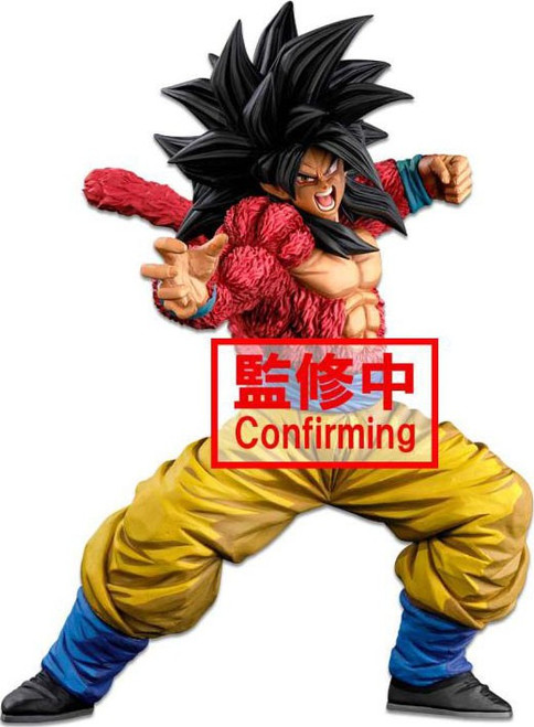Dragon Ball GT World Figure Colosseum 3 Super Master Stars Piece Super Saiyan 4 Goku 9-Inch Collectible PVC Figure [Two Dimensions Version] (Pre-Order ships February)