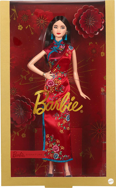 Lunar New Year Barbie Doll (Pre-Order ships January)