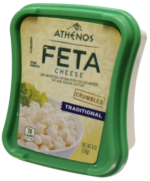 5 Surprise Mini Brands! Athenos FETA Cheese 1-Inch Miniature [Loose]