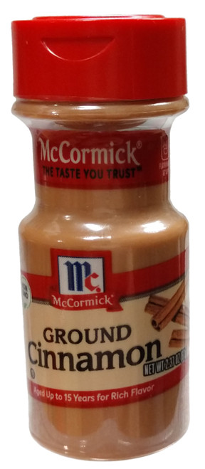 5 Surprise Mini Brands! McCormick Ground Cinnamon 1-Inch Miniature [Loose]