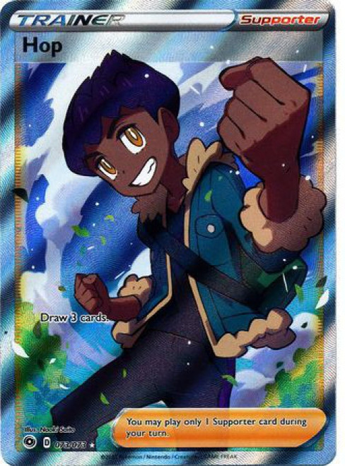 Pokemon Champion's Path Ultra Rare Hop #73