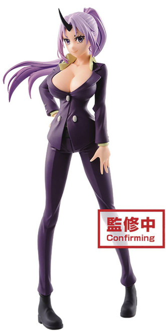 That time I Got Reincarnated as a Slime Otherworlder Shion 7-Inch Collectible PVC Figure [Version 2] (Pre-Order ships April)